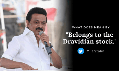 Belongs to the Dravidian Stock