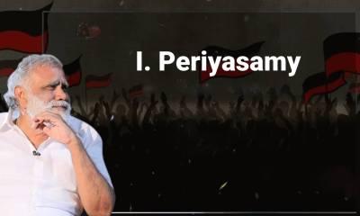 I.Periyasamy MLA