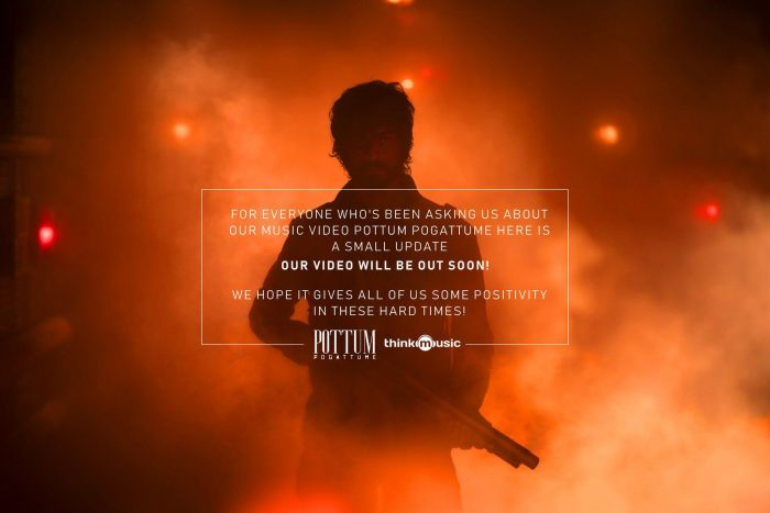 Watch Pottum Pogattume Song (2021) |  Arjun Das |  Lavanya Tripathi