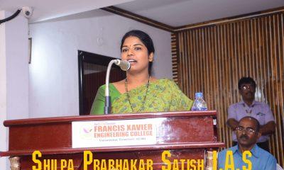 Shilpa Prabhakar Satish Collector