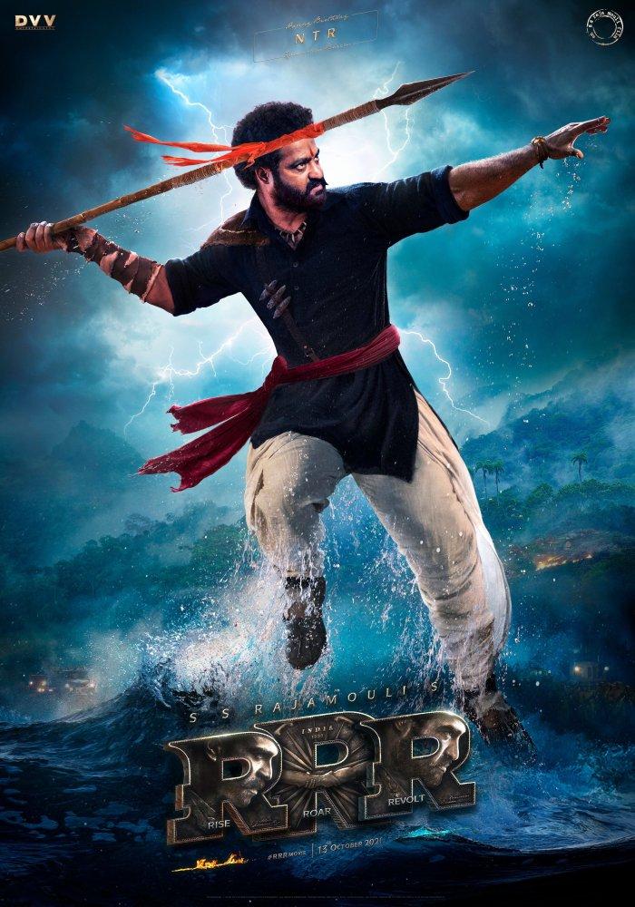 RRR Movie (2022): Roudram Ranam Rudhiram Cast   Teaser   Trailer   Songs   Release Date