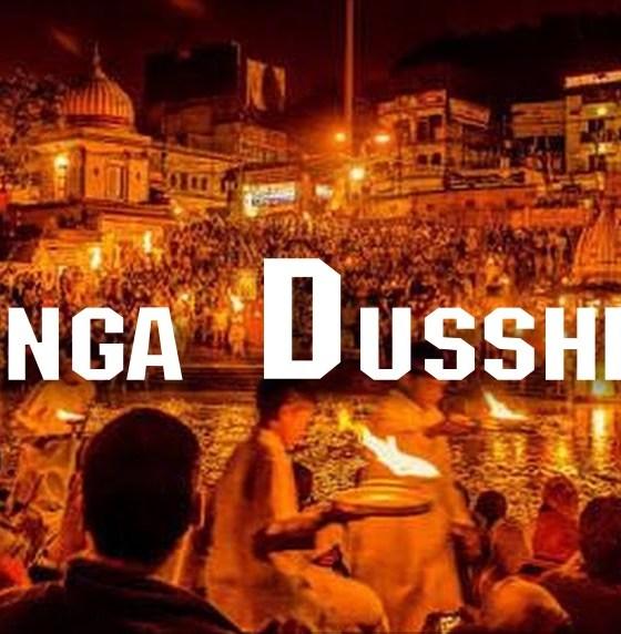 Ganga Dusshera