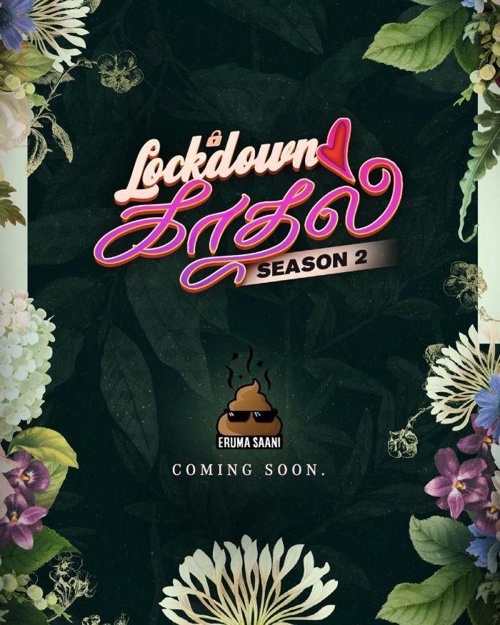 Watch Lockdown Kadhal Web Series Season 2 Full Episodes