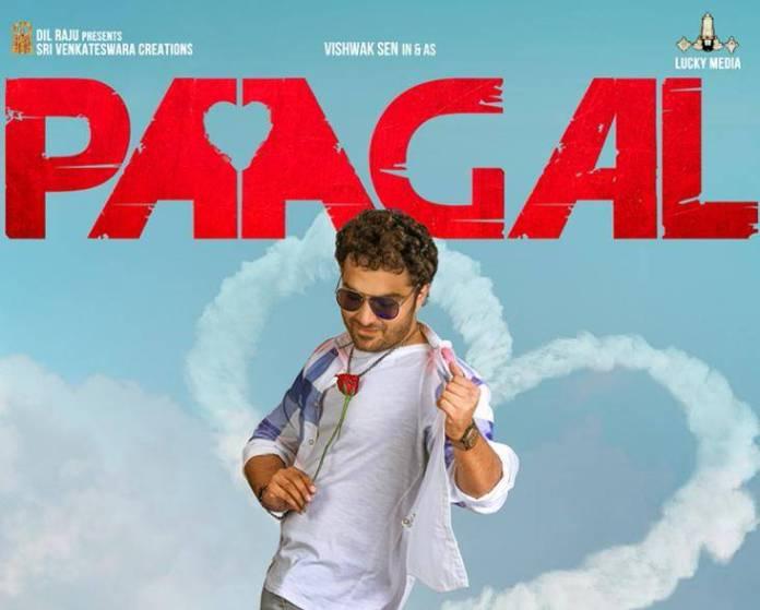 Paagal Movie