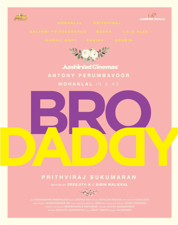 Bro Daddy Movie (2022): Cast    Preview    Poster    Trailer    Songs    Publication date