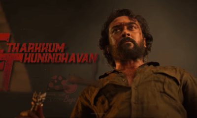 Etharkkum Thunindhavan Movie