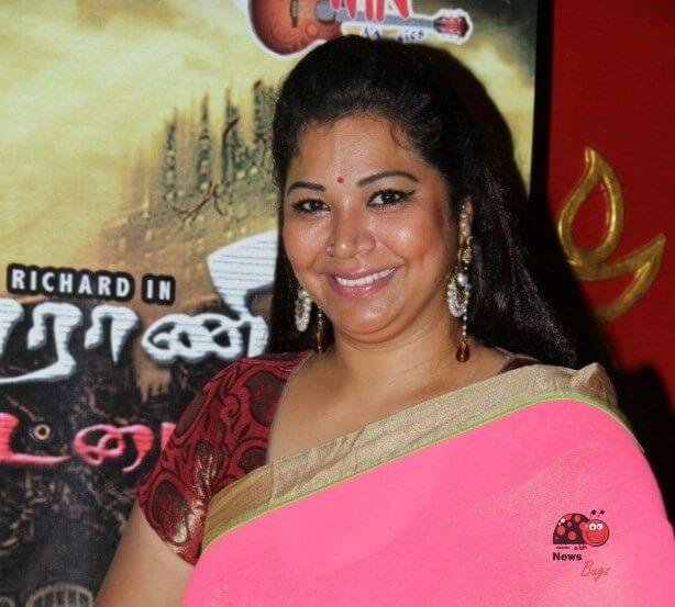 Kavitha Sri (Actress) Wiki, Biography, Age, Movies, Videos, Images