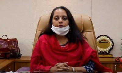 Remya Mohan IAS