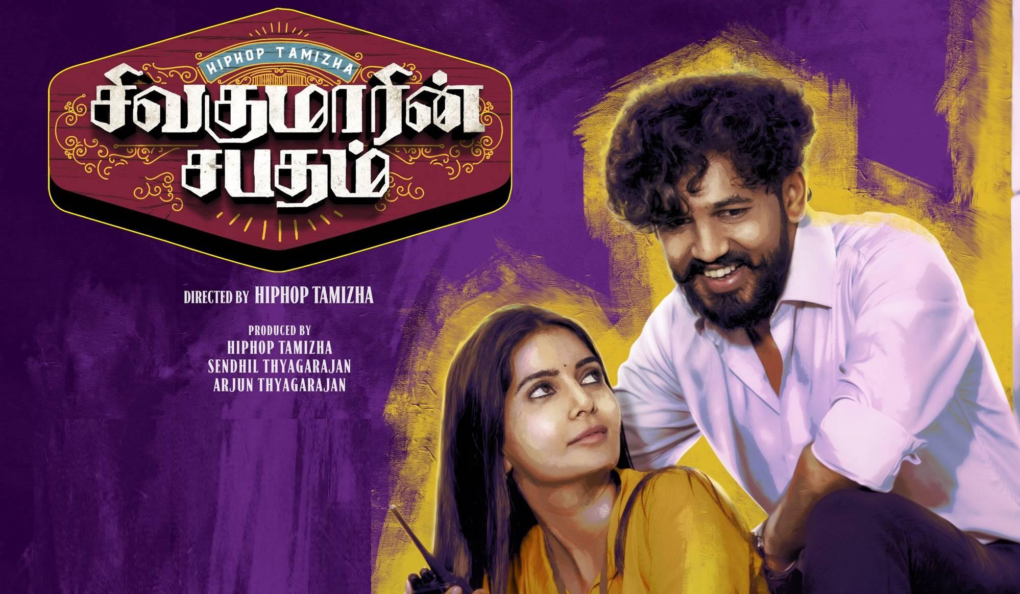 Sivakumarin Sabadham 2021 Tamil Movie Download Leaked On iBomma Tamilrockers 480p