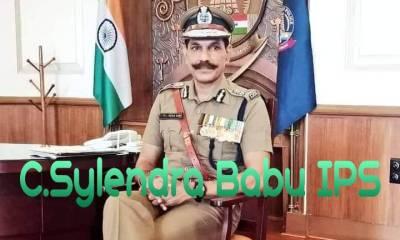 Sylendra Babu IPS