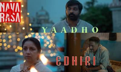Yaadho Song - Edhiri