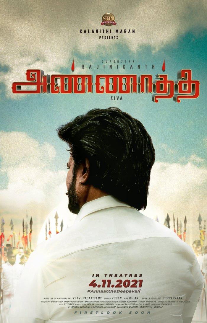 Annaatthe Tamil Movie (2021): Cast, Teaser, Trailer, Songs, Release Date
