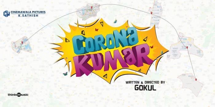 Corona Kumar Movie (2022): Cast | Trailer | Songs | Release Date
