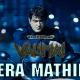 Vera Mathiri Song