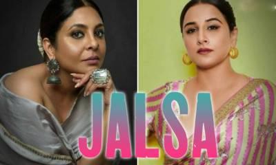 Jalsa Movie 2022