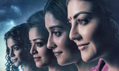 Karungaapiyam Movie 2022