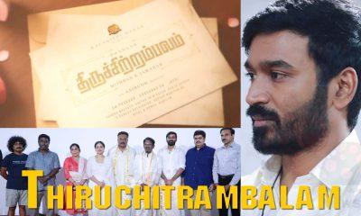 Thiruchitrambalam Movie