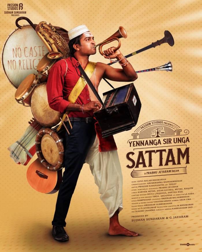 Yennanga Sir Unga Sattam Movie