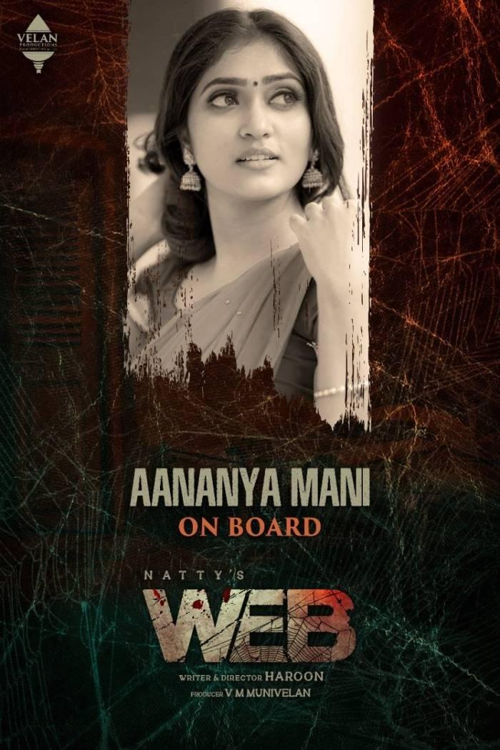 Web Tamil Movie