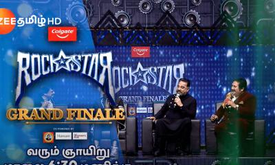 Rockstar Zee Tamil