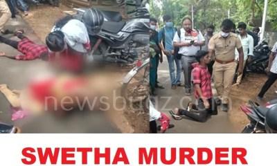 Swetha Murder Case
