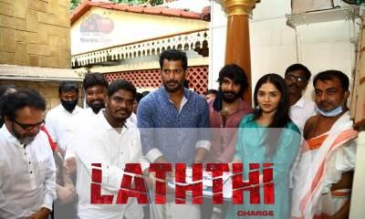 Lathi Movie