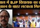 BJP President JP Nadda ने tweet कर Mamata Banerjee सरकार पर लगाए हत्या के आरोप, मांगा जवाब