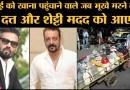 Corona Lockdown से पीड़ित Mumbai के Dabbawalas की help कर रहे हैं Sanjay Dutt और Suniel Shetty  Covid