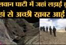 Galwan Valley में जिस जगह India-China Standoff हुआ वहां अब क्या हो रहा है? | Ladakh