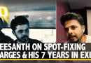 Sreesanth Opens Up About Spot-Fixing Charges and His 7 Years in Exile | The Quint