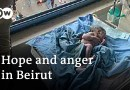 Beirut blast: The 'miracle baby', a resign gov't and city reconstruction | DW News