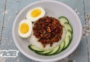 How To Make Malaysian Nasi Lemak