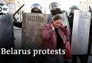 Belarus: Protesters leak police force data | DW News