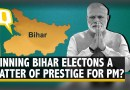 Bihar Elections | PM Modi's Prestige at Stake? Why Winning Bihar Is Important for BJP | The Quint