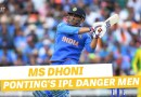 'He'll be hungrier for success': Ponting on Dhoni