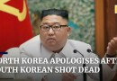 North Korea's Kim Jong-un apologises after South Korean defector reportedly shot dead and cremated