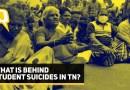 TN Student Suicides: Lack of Access, Syllabus Making Aspirants Fear NEET?| The Quint