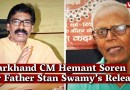 Jharkhand CM Hemant Soren for Father Stan Swamy's Release I Jharkhand I Father Stan Swamy