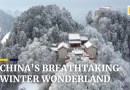 Breathtaking winter wonderland in China as country is blanketed in snow
