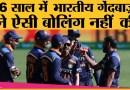 IND vs AUS 2nd ODI में Team India ने ये कौन सा Record बना दिया | Virat | Smith | Warner