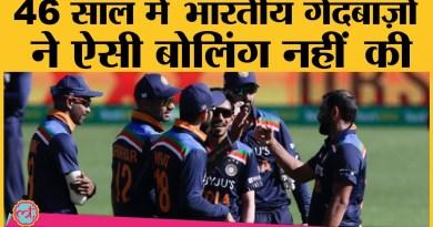 IND vs AUS 2nd ODI में Team India ने ये कौन सा Record बना दिया   Virat   Smith   Warner