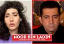 Osama Bin Ladens Niece Speaks Out