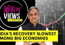 Q2 GDP Figures Is Only A Breather, Too Early To Celebrate | The Quint