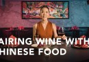 Tips for matching great wines with your favourite Chinese food