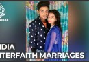 Efforts increase to prevent interfaith marriage in India