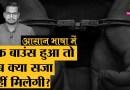 Explained: Modi Government, Check Bounce लेकर कई अपराध Decriminalise क्यूं कर रही?