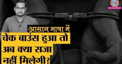 Explained: Modi Government, Check Bounce लेकर कई अपराध Decriminalise क्यूं कर रही?