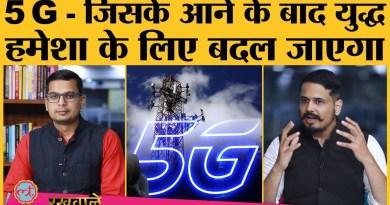 Rakhwale: Indian Armed Forces के Drones और Swarms के लिए ज़रूरी 5G और Chinese ZTE, Huawei से खतरा