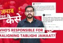 #TablighiJamaat Case: 36 Foreigners Acquitted; Why Is Media Silent Now? | The Quint
