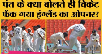 IND vs ENG 4th test day 1 Rishabh Pant Commentary ने Axar को कैसे दिलाया Zak Crawley Wicket